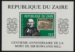 Zaire 952 MNH Stamp on Stamp, Rowland Hill, Leopard