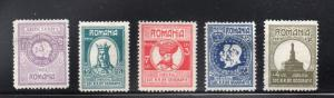Romania - Sc# B21 - B25 MH (gum crease on 21 &25)  -  Lot 0216082