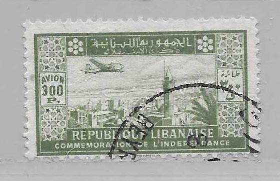 Lebanon C86 300p 2nd Independence single Used