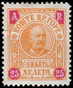 Montenegro Scott H2 (1902) Mint H G-F C