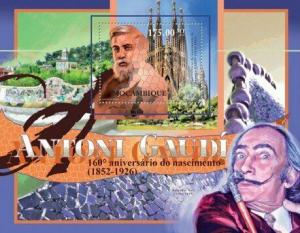 Mozambique - Antoni Gaudi Anniversary - Souvenir Sheet 13A-909