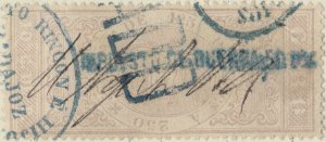 ESPAGNE / SPAIN / ESPAÑA 1875 Fiscal (GIRO) 10c de P. sobrecarga IMPto de GUERRA