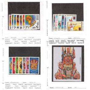 Lot of 106 Mongolia MNH Mint Stamps Scott Range 1114-1754 #145374 X R