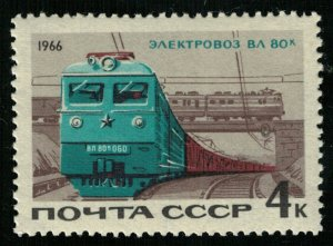 Electric locomotive, 1966, train, MNH **, 4 kop (Т-4354)