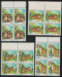 Laos WWF Tiger 4v Blocks of 4 with margins SG#704-707 SC#517-520 MI#706-709