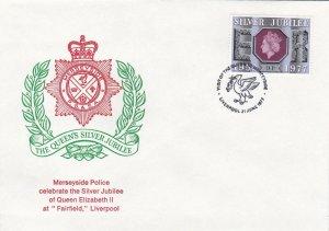 GBP132) FDC GB 1977, Merseyside Police celebrate the Silver Jubilee of Queen Eli
