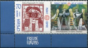 Serbia 2019. Children's drawing. L-5 (MNH OG) Block of 1 stamp and 1 label