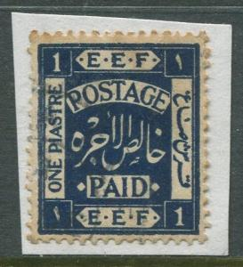 STAMP STATION PERTH Palestine #9  Postage Paid Used CV$1.00