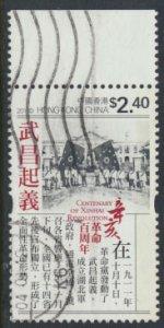 Hong Kong  SG 1682  Wuchang Uprising  Used  see detail & scan