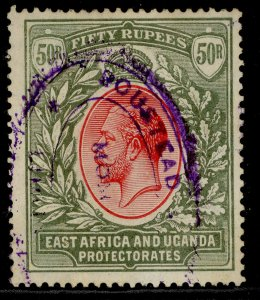 EAST AFRICA and UGANDA GV SG75, 50r carmine & green, USED. Cat £450.