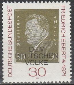 Germany #1053  MNH   (S9211)