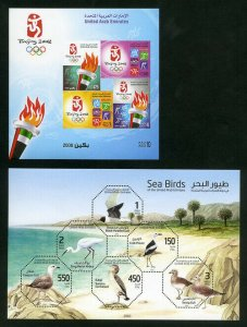 UAE United Arab Emirates Stamps Collection ALL Mint NH