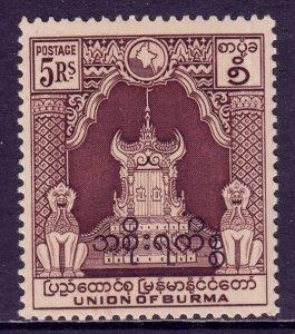 Burma - Scott #O66 - MH - Corner crease UL, lightly glazed gum - SCV $8.00