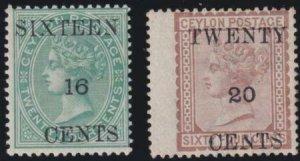 Ceylon 1882 SC 83-84 MLH Set