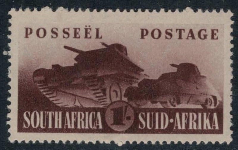 South Africa #88* NH  CV $2.25