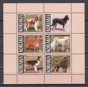 Koriakia 1999 Russian Local. Various Dogs on Pink sheet of 6.