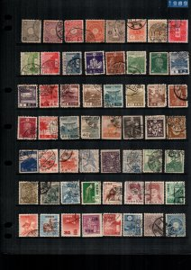 Japan  used  lot of 56