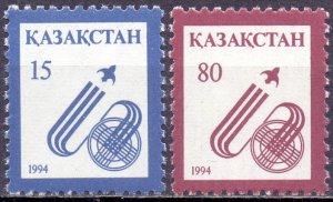 Kazakhstan. 1994. 47-48. post office. MNH.