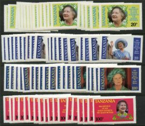 TANZANIA Sc#267-270 1985 Queen Mother 85th Birthday 19 Sets OG Mint NH