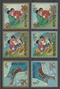 1967 Bhutan Boy Scout climbing cooking camp fire