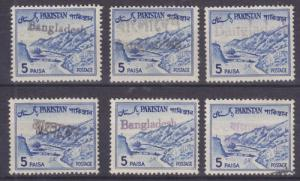 Bangladesh, Pakistan Sc 132 MLH. 1961 5p ultra w/ Bangladesh Local Ovpts (6)
