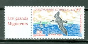 ST.PIERRE & MIQUELON  BIRDS  #C69 WITH TAB...MNH...$2.00