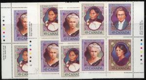Canada USC #1459a Mint MS Imprints VF-NH 1993 Prominent Women