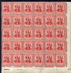 Trinidad & Tobago 1917 War Tax 1d red impressive SE c...