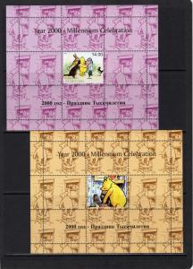 Tadjikistan 1999 Winnie the Pooh Disney 2000 Millennium 9 Souvenir Sheets Perf.
