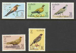 Libya Sc# 270-274 MNH 1965 5m-40m Birds