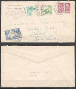 A0553 1946 COLOMBIA ARCHITECTURE MAPS TRANSOCEANIC AIR MAIL !!! VERY RARE FDC