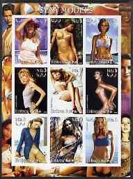 Eritrea 2003 Sexy Models #3 imperf sheetlet containing se...
