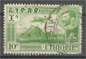 ETHIOPIA. 1947, used 10c, Zoquala, extinct volcano. Scott C24