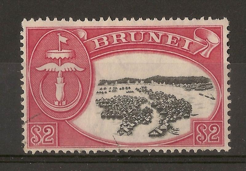 Brunei 1952 $2 Water Village SG112 Fine Used