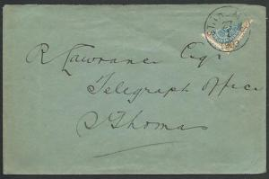 DANISH WEST INDIES 1903 4c bisected on small cover, St Thomas cds..........61229
