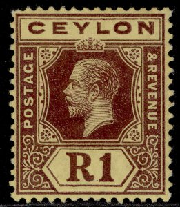 CEYLON GV SG315a, 1r purple/yellow, M MINT. WHITE BACK