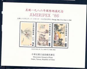 China (Republic), 2533-35, Paintings Souvenir Card, Mint