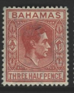 Bahamas Sc#102 MNH - pale red brown - SG 151a