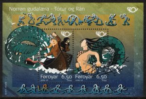 (CMA) Faroe Islands Scott #443 MNH Souvenir Sheet