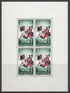 Gabon, Sc C41a-C42a, MNH, 1966, Red Cross