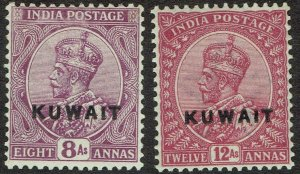 KUWAIT 1923 KGV 8A AND 12A WMK LARGE STAR