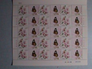 CHINA STAMPS: 2011, LOVELY COLORFUL FLORA & BUTTERFLY COMPLETE FULL SHEET SETS
