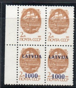 Latvia Sc 311a 1991 Latvija overprint 2 missing stamp block mint NH
