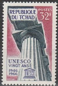 Chad #132 MNH F-VF  (SU6853)