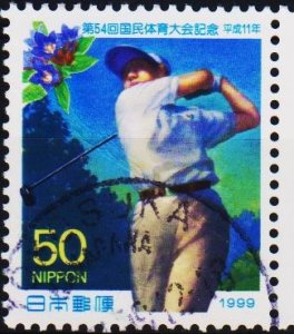 Japan. 1999 50y S.G.2626 Fine Used