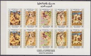 1967 State of Upper Yafa 50-54KLb Painting 7,00 €