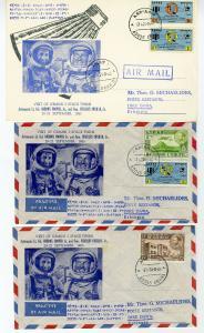 Ethiopia Gemini Space Covers Cachet Proper Markings Rare