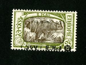 Ethiopia Stamps # 151 XF OG NH Inverted ovpt NH