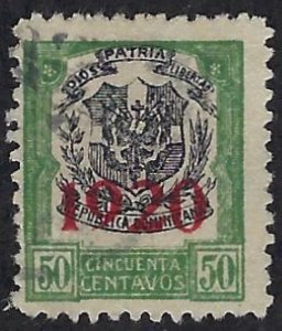 DOMINICAN REPUBLIC 226 USED $21.00 BIN $8.40 COAT OF ARMS