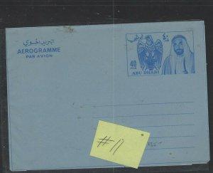 ABU DHABI COVER (PP 0802B)  SHEIKH  FALCON 40F AEROGRAM  UNUSED